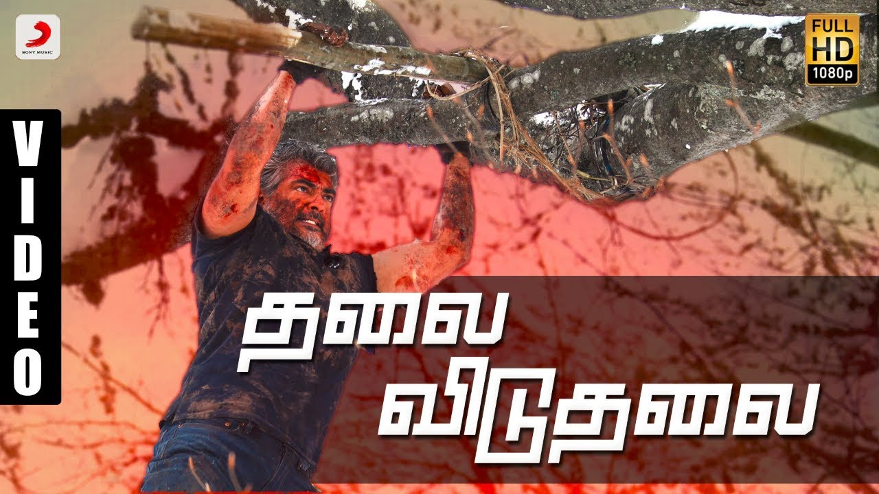 Vivegam – Thalai Viduthalai Official Song Video