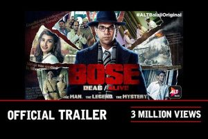 BOSE DEAD/ALIVE   Official Trailer