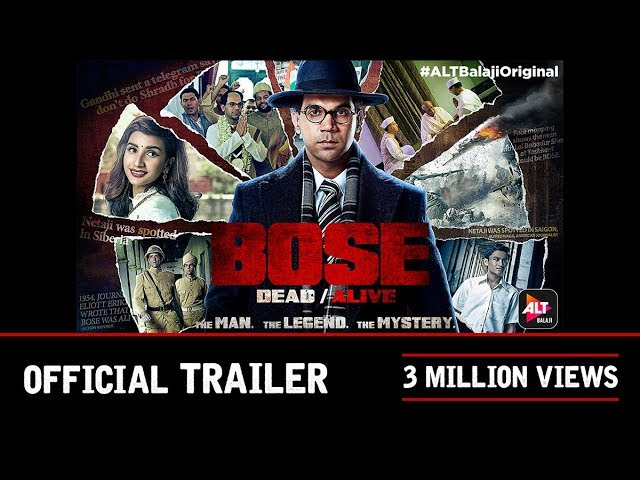BOSE DEAD/ALIVE | Official Trailer