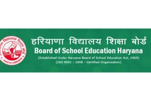 HTET 2017 examination dates released, registration process to start soon at bseh.org.in | Haryana School Education Board