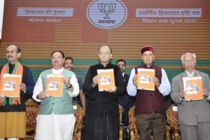 Congress government in Himachal without credibility: Arun Jaitley