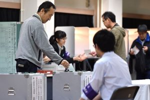Voting begins in Japan general election; results tomorrow