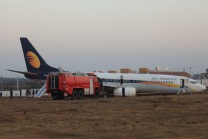 NIA takes over Jet Airways security threat case