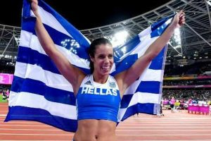 Katerina Stefanidi, Johannes Vetter named European Athletes of Year