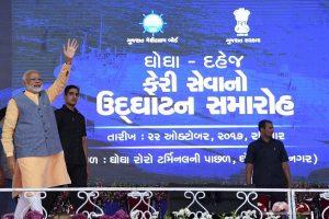 PM in Gujarat LIVE: Modi inaugurates Rs. 650-cr Ro-Ro ferry service