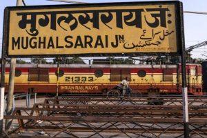 Mughalsarai railway station is now Deen Dayal Upadhyay station!
