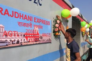 Tripura Rajdhani Express to New Delhi chugs off from Agartala