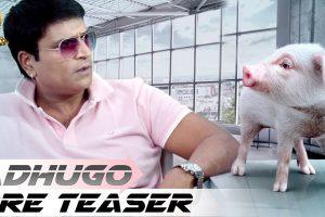 Adhugo Movie Pre Teaser