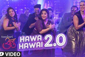 """Tumhari Sulu: """"Hawa Hawai 2.0"""" Video Song"""
