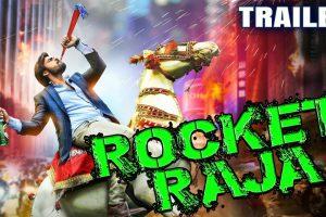Rocket Raja (Thikka) 2017 Official Trailer