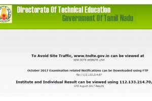 Tamil Nadu TNDTE GTE results 2017 for August typewriting test released at tndte.gov.in | Check now