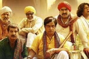 'Panchlait': A punch too late