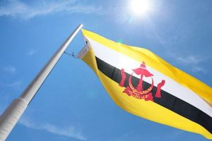 Brunei named most improved economy in the world