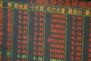 Chinese shares open mixed