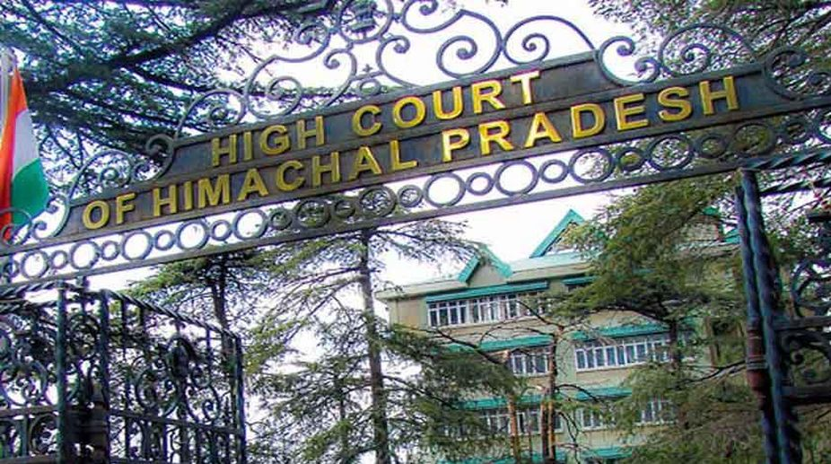 Himachal Pradesh HC, BSNL, poor connectivity,