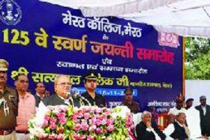 Bihar Governor Satpal Malik visits Meerut College