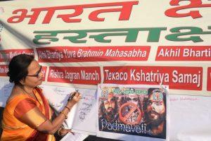 Signature campaign against 'Padmavati' film in Kolkata