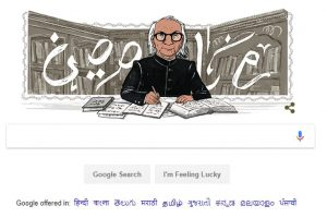 Google honours Urdu writer Abdul Qavi Desnavi with a doodle