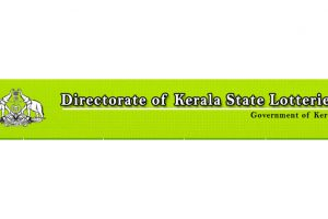 Kerala Lotteries Karunya KR 321 Lottery 2017 result declared at www.keralalotteries.com | Check winners' list