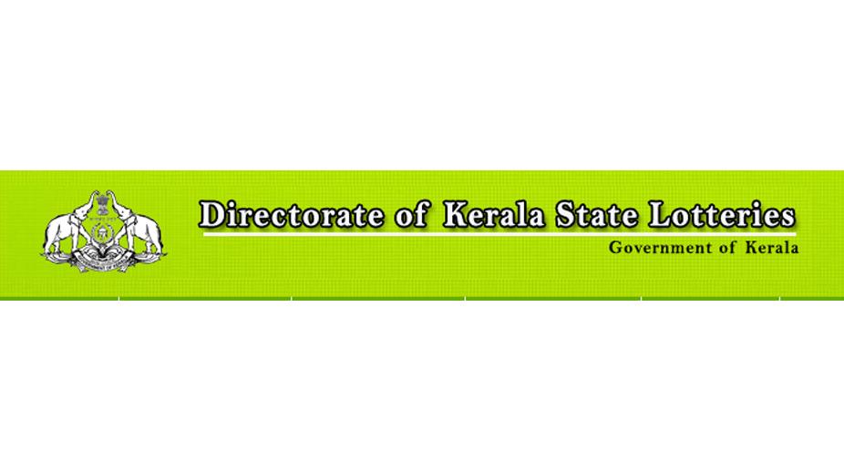 Kerala Lotteries, Karunya KR 321 Lottery, Lottery result 2017, www.keralalotteries.com, Kerala Lottery winners list