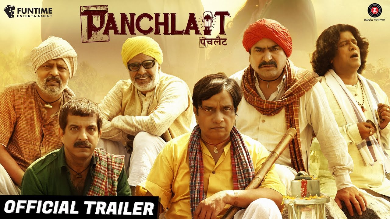 Panchlait | Official Trailer