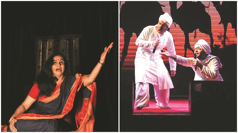 16th Intimate Theatre Festival