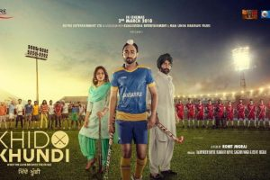 Rohit Jugraj to release bilingual hockey drama film