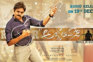 Agnyaathavaasi's audio album to launch on December 19