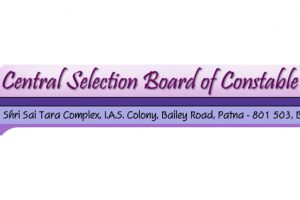 Bihar Police Constable Results 2017 expected on Dec 27 at csbc.bih.nic.in   Check here