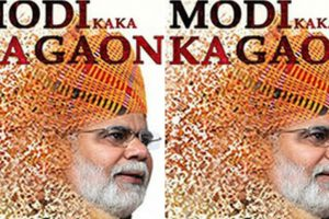 Modi-inspired film 'Modi Kaka Ka Gaon' releasing on Friday
