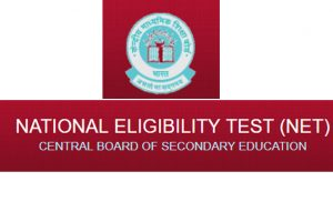 CBSE UGC NET Results 2017 to be declared at cbsenet.nic.in | Answer key released online