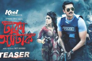 Five significant Dhallywood movies in 2017