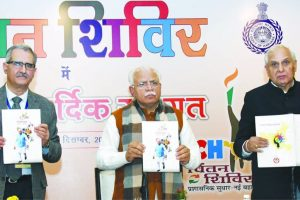 Chintan Shivir: Khattar presents Vision 2030