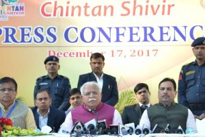 Khattar govt concludes Chintan Shivir, aims to speed up pace of development
