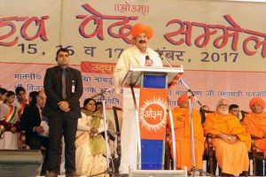 Vedas have great relevance to humanity in our times: Naidu