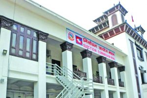 Nepal verdict mired in controversy