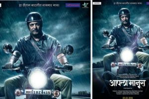 Ajay Devgn shares Nana Patekar's 'Aapla Manus' look
