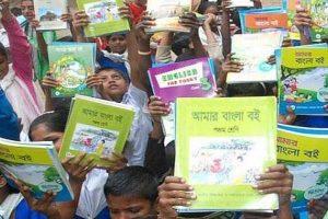 Bangladesh PM Sheikh Hasina opens free textbook distribution