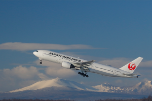 Japan Airlines lose $3.4 mn in email fraud