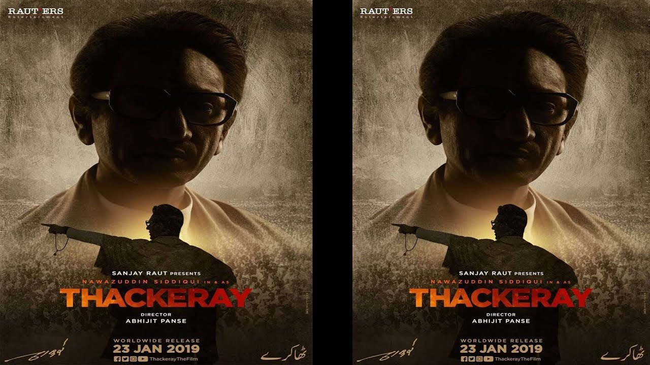 THACKERAY Official Trailer starring Nawazuddin Siddiqui