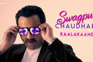 Swagpur Ka Chaudhary | Kaalakaandi