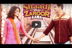 'Shaadi Mein Zaroon Aana' to be screened at Rashtrapati Bhavan
