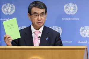 Japan calls for text-based parleys on Security Council reform