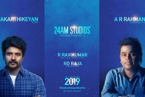 AR Rahman to score music for Sivakarthikeyan's next untitled film