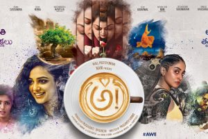 Telugu film 'Awe' pulls out of the competition for February film release