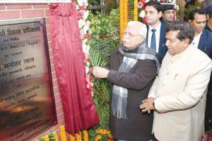 Haryana CM inaugurates online property management system