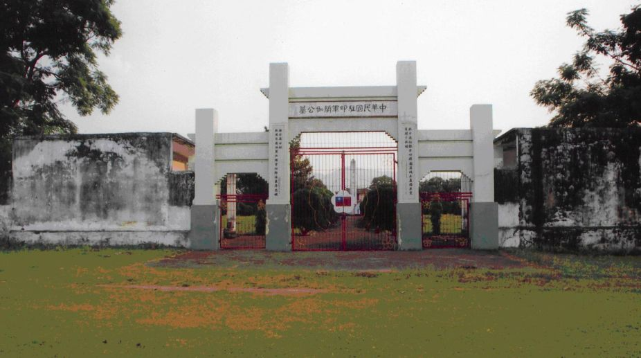 Chinese cemetry in Ramgarh
