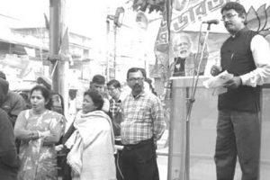 Malda BJP protests 3-month power bill system