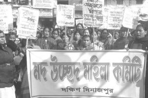 South Dinajpur tribal organisation protests excise raid