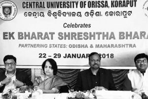 Central University celebrates 'Ek Bharat Shrestha Bharat' to unite people for greater understanding